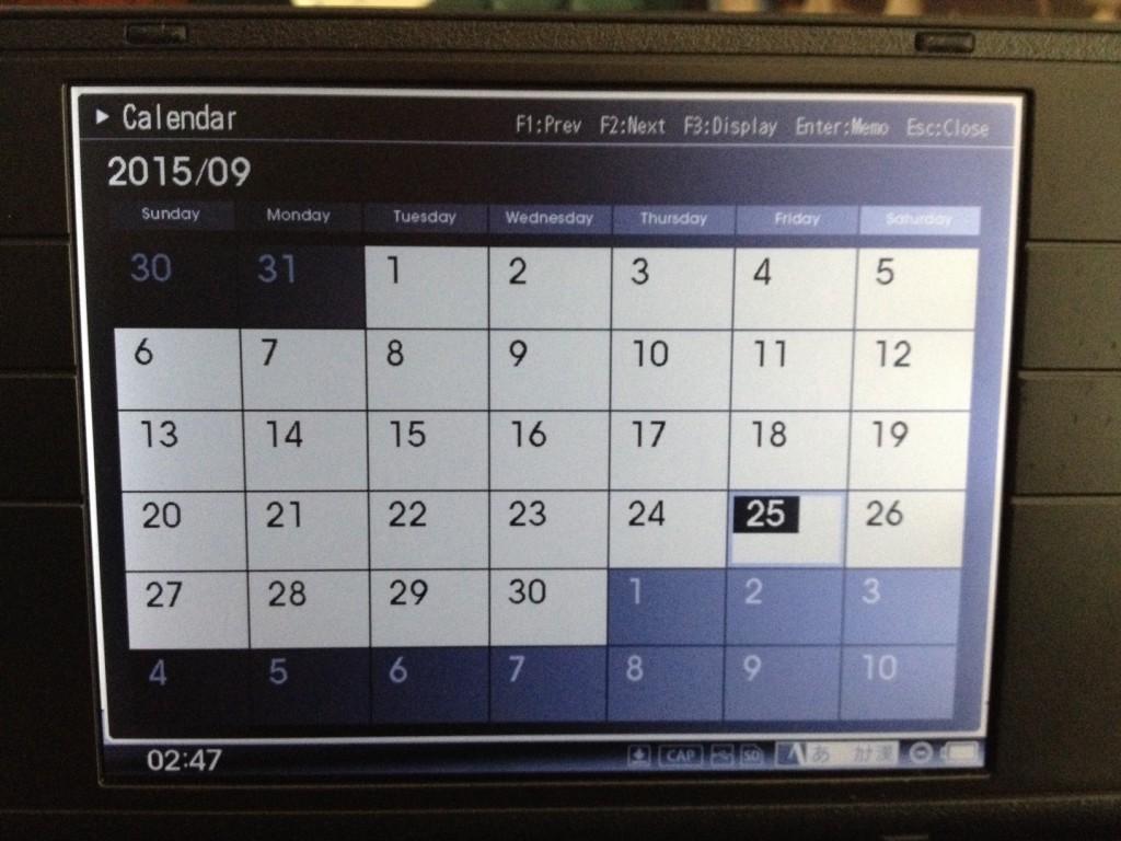 Pomera DM100 Calendar Screen