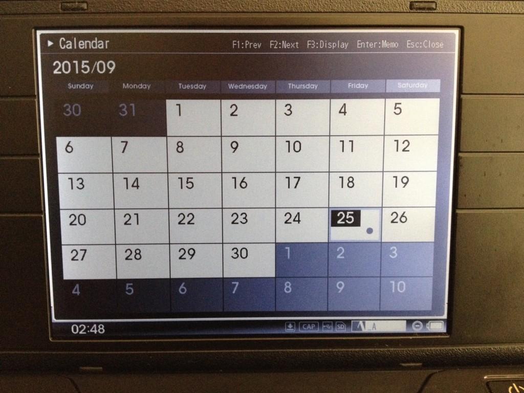 Pomera DM100 Calendar To do finisehd